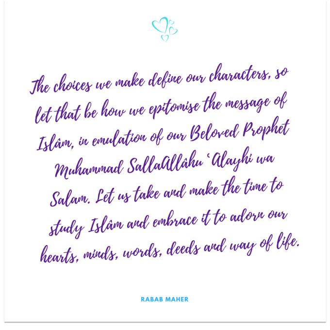 Islam+Character+Quotation-RababMaher